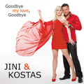 Jini & Kostas - Goodbye my love, goodbye